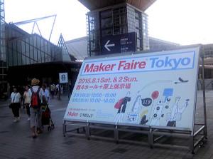 Makerfaire2015